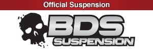 Official Suspension - BDS Suspension